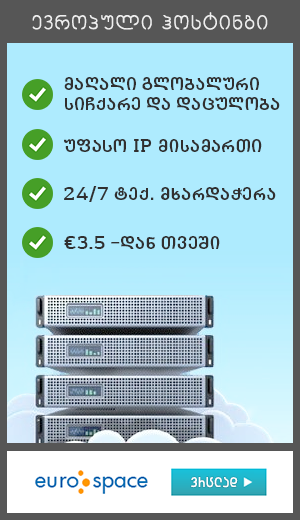 Fast, Secure VPS Hosting and Dedicated Servers - EURO-SPACE Web Hosting Services